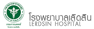 lerdsin hospital